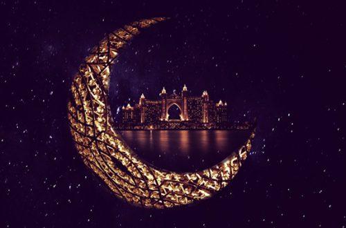 2018-ramadan-1439