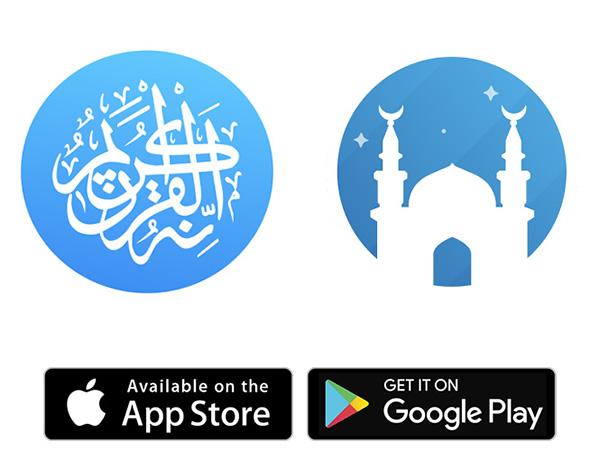 تطبيقات مميزة تساعدك في رمضان 2018 / 1439
