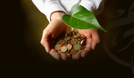 Zakat: Your Greatest Investment!