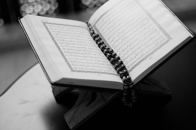 Le Coran, le miracle de l'Islam