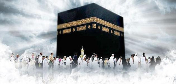 Hajj: A Faithful Journey To Allah!
