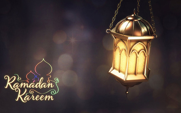 Ramadan 2018 / 1439 : An Opportunity You Can't Miss!