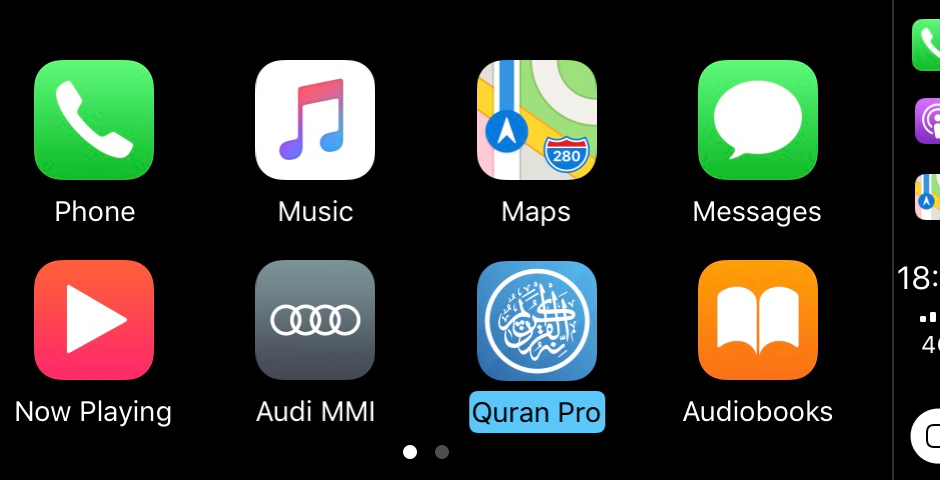 Announcing Quran Pro for CarPlay!