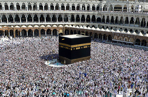Hajj: The fifth pillar