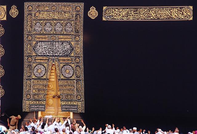 Les bienfaits de la Omra du Ramadan