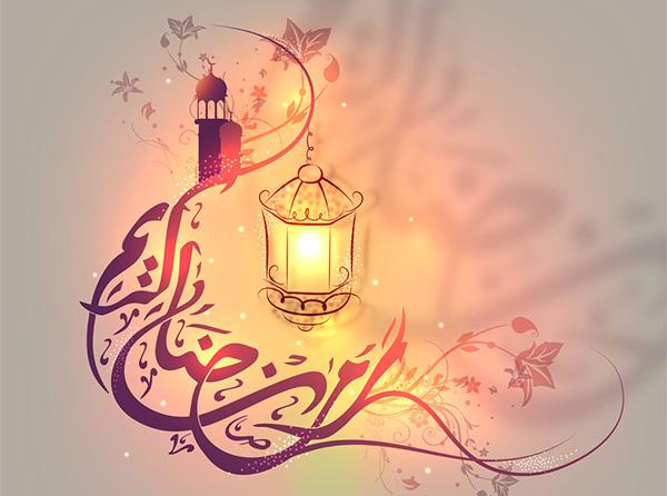 كيف تستعد لشهر رمضان ؟
